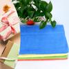 Khăn tắm quà tặng Jahoda