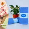 Khăn tắm quà tặng giá rẻ - Khăn Jahoda